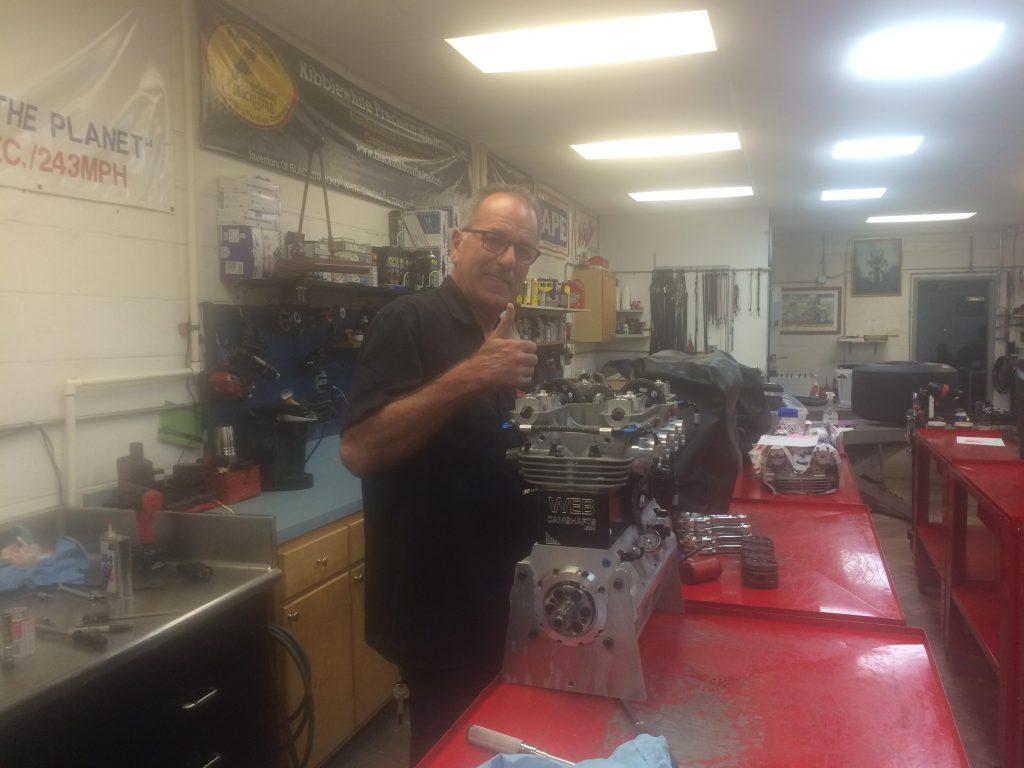 Larry McBride motor building