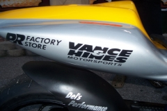 2010 Fast By Gast/WPGC MIROCK Bikefest