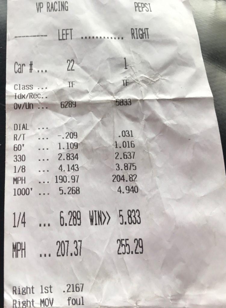 Larry McBride 255 mph!