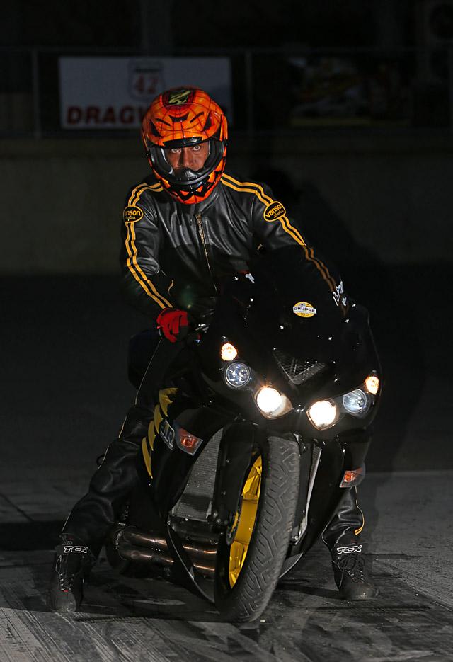 NHDRO Grudge Bike Whip